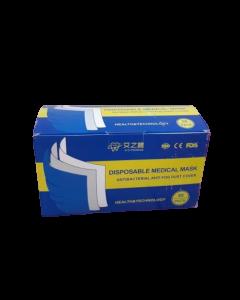 Mundnasenschutz Einmalmasken Extreme Soft - 50ST